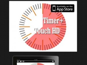 Technology in Education – Using Timers as a Simple, Powerful Motivation Tool